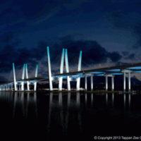 Fluor - Tappan Zee Bridge